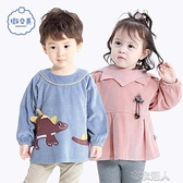 寶寶吃飯罩衣兒童防水純棉反穿衣嬰幼兒園畫畫衣嬰兒圍兜飯兜 【快速出貨】