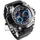 EXPONI 創意時尚雙顯示腕錶 大錶徑...