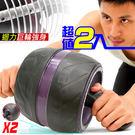 巨輪健美輪(2入組)升級版迴力自動回彈力.送跪墊)健腹輪緊腹輪健腹機器.運動健身器材.推薦哪裡買