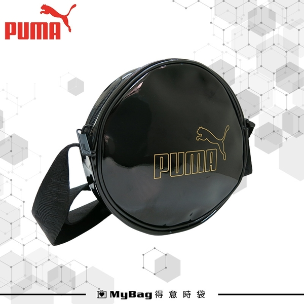 PUMA 側背包 Core Up 圓形側背包 小斜背包 漆皮 078115 得意時袋