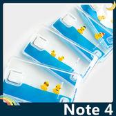 三星 Note 4 N910 動漫千陽號手機殼 PC硬殼 半透液態流動 黃色小鴨 保護套 手機套 背殼 外殼