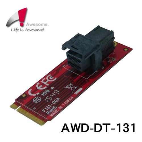 Awesome M.2附Mini SAS HD 36P接頭轉U.2 NVMe轉接模組 - AWD-DT-131