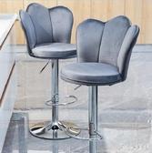 吧臺椅家用升降高腳凳現代簡約吧凳手機店凳子酒吧高椅子吧椅   LN4977【甜心小妮童裝】
