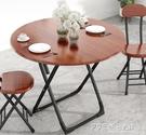 索樂摺疊桌簡易小方桌家用摺疊餐桌便攜吃飯桌正方形飯桌簡約桌子ATF 探索先鋒