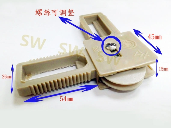 HM012 附輪紗窗角 1200型 802型 紗窗塑膠角(可調式含輪 - 有溝) 紗門角掛輪 紗門角附輪 塑膠角