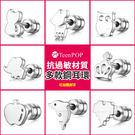 鋼耳環ATeenPOP抗過敏鋼耳環 可愛...