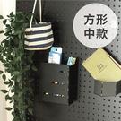 洞洞板專用 置物架 收納架 收納盒【G0050】inpegboard洞洞板專用-方形收納盒M 韓國製 收納專科