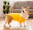 柯基犬專用小狗狗衣服秋冬裝柴犬中型犬衛衣秋季寵物冬季冬天保暖  聖誕節免運