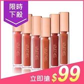 1028 唇迷心竅好色唇釉(7ml) 款式可選【小三美日】$350
