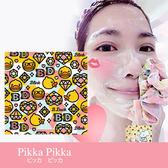日本 Pikka Pikka 臉部毛孔潔淨布/黃色小鴨/B.Duck/A47 情比鑽堅鴨/林鴒/花猴分享 現貨/免運!