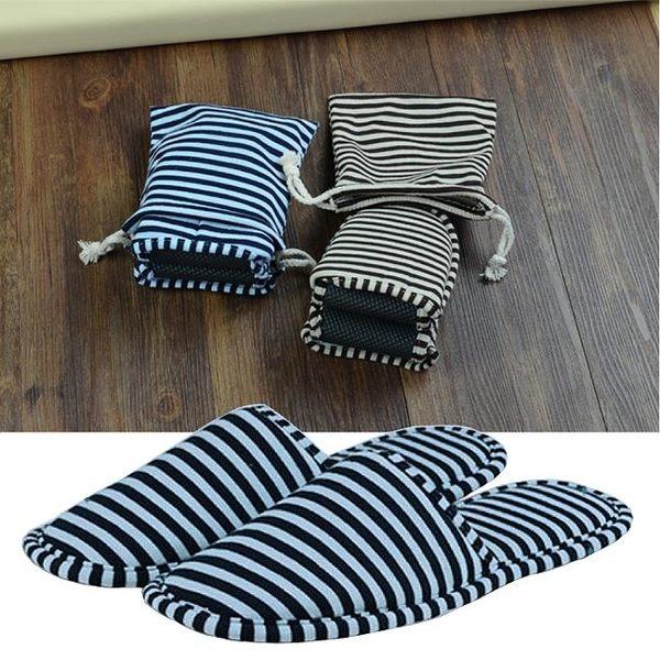《J 精選》典雅時尚高品質褶疊室內拖鞋(附收納袋)