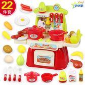 貝比谷過家家廚房玩具 女孩做飯煮飯廚具餐具兒童玩具過家家套裝WY【全館免運八五折任搶】