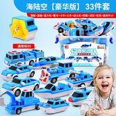 磁力片積木百變海陸空玩具男孩3-5-6歲坦克飛機汽車禮物益智拼裝多色小屋YXS