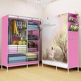 簡易布藝掛衣櫃鋼管加固簡約現代折疊小衣櫥宿舍組裝經濟型省空間【快速出貨】