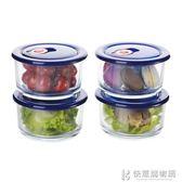 冰箱冷藏水果保鮮盒玻璃冷凍食品留樣盒打包碗透明小號家用套裝  快意購物網