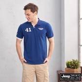 【JEEP】吸濕排汗簡約圖騰短袖POLO衫(寶藍)