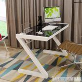 鋼化玻璃電腦桌台式家用辦公桌學習書桌寫字台簡約現代臥室客廳桌QM 印象家品旗艦店