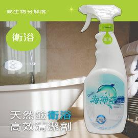 金德恩【台灣製造】【海神奇】衛浴高效清潔劑