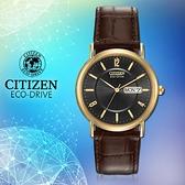 CASIO 手錶專賣店 卡西歐 BM8242-08E 指針男錶  皮革錶帶 棕 光動能 防水 日期顯示 星期顯示