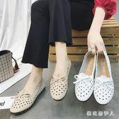 透氣單鞋女2019夏款平底夏季新款平底靴子百搭夏女鞋潮鞋IP1515【棉花糖伊人】
