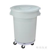 大號垃圾桶 塑料環衛垃圾桶室外大號帶輪子垃圾箱工業圓形有蓋zzy9289『美好時光』