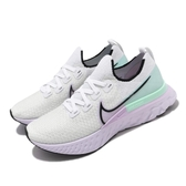 Nike 慢跑鞋 Wmns React Infinity Run FK 白 紫 女鞋 運動鞋 【PUMP306】 CD4372-100