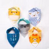 寶寶三角巾 嬰幼兒1-2-3歲口水巾卡通雙層暗扣圍嘴兒童小圍巾【全館免運八五折任搶】