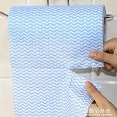 廚房用紙吸油吸水去油污擦手捲紙加厚一次性抹布廚房紙