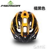 美利達單車騎行頭盔 男女通用透氣山地公路自行車超輕一體安全帽igo   電購3C