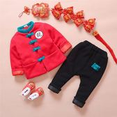 兒童唐裝冬天寶寶中國風加絨抓周套裝男女童加厚新年棉衣周歲禮服