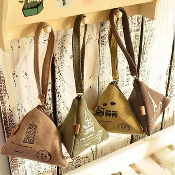 【03661】粽子零錢包 麻布材質 鑰匙包 收納包