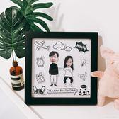 pinkypig DIY情侶相框定制生日禮物材料包卡通相紙立體CY『韓女王』