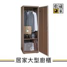 收藏家 HD-1200M 居家防潮櫥櫃