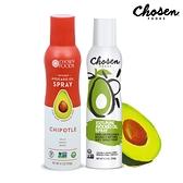 【Chosen Foods】噴霧式酪梨油-原味+煙燻辣椒風味(140毫升*各1瓶)