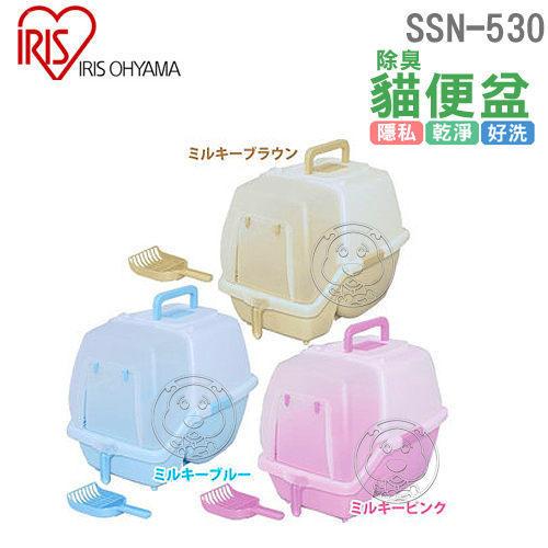 【🐱🐶培菓寵物48H出貨🐰🐹】IRIS》SSN-530除臭貓便盆 (桃│青│茶色) 破盤現貨出清中