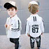 男童牛仔外套 童裝2018秋季新款黑白牛仔上衣兒童韓版純色條紋短款夾克 QG7809『優童屋』