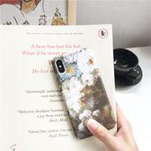 🍏 iPhoneXs/XR 蘋果手機殼 可掛繩 復古文藝美術館花朵 磨砂硬殼 iX/i8/i7/i6