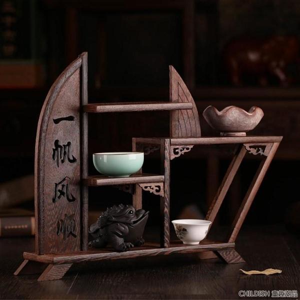 紫砂壺茶葉茶杯展示架子小博古架實木功夫茶具配件收納架擺件底座 ATF 童趣