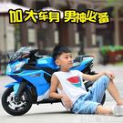 兒童電動摩托車三輪車1-3-6-8歲大號可充電男女小孩玩具車可坐人 DF 科技藝術館