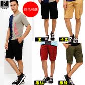 短褲(四色可選)-有機純棉多口袋五分褲(男CBH019)【德國-戶外趣】