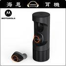 【海恩特價 ing】Motorola VerveOnes+ Music Edition 真無線藍牙耳機 IP57防塵防水等級 (黑色)