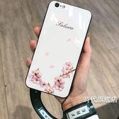 手機殼蘋果6splus手機殼玻璃6plus硅膠個性6s女款iphone6網紅7plus全包7外殼