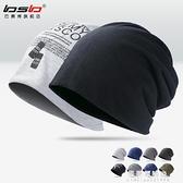 帽子男潮季薄款包頭帽女套頭帽夏季棉帽月子帽睡帽頭巾堆堆帽 果果新品