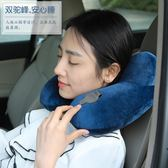 U型枕 U型枕充氣護頸枕便攜吹氣u枕午休睡枕頭飛機枕脖子靠枕旅游三寶 芭蕾朵朵