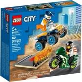 【LEGO樂高】CITY 特技賽車團隊 #60255