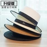 禮帽 帽子女夏天出游沙灘帽海邊遮陽防曬太陽草帽平頂英倫小清新M禮帽【快速出貨】