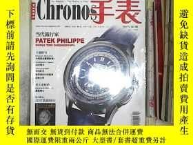二手書博民逛書店CHRONOS罕見手錶 2017年第2期(附年度增刊 未拆封).