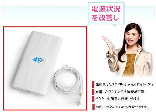 4G LTE遠傳電信台灣大哥大中華電信網路卡手機天線訊號網卡分享器收訊室外天線外接天線-非強波器