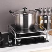 不銹鋼廚房單層置物架電磁爐支架收納架子煤氣灶台燃氣灶蓋板鍋架ATF 美好生活
