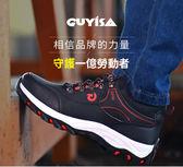 勞保鞋 透氣防臭 輕便耐磨 防砸防刺 安全工作鞋